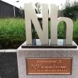 ニホニウムの記念碑見てオバカ麻雀へ!