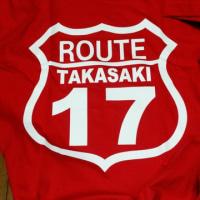 ご当地国道Tシャツ届きました。