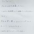 【美術部】ナルナルナルナルナルナルナルナルナルナルのラッシュ~190122