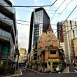 2018・3・24 東京の素敵な建造物 千代田区・山本歯科医院 そうして東京オリンピック後も財産になる街並み