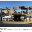 台風ヨランダ被害の市庁舎、日本支援で再建。