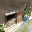 加賀谷家防空壕探訪