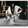 大森神楽団「滝夜叉姫」⑨