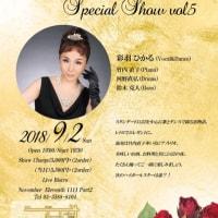 Hikaru Ayaha Special Show Vol.5 @ 赤坂ノベンバーイレブンス