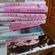 藤沢周平の本
