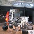 宇宙航空博物館(各務ヶ原市)