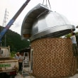 私設天文台移設計画2