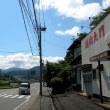 脇山 (早良区)