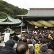 〈催事〉0559:「宮地嶽神社」初詣で