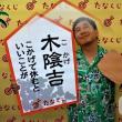 ☆ ー  2018 7/ 23 ~ 7/ 29 の 開運たなくじ ー ☆