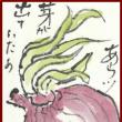 芽の出た玉ねぎ