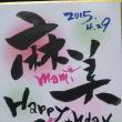 HAPPY HAPPY BIRTHDAY♪