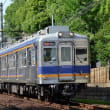 南海 沢ノ町3号踏切(2018.6.9) 6013F+6023F 急行 橋本行き