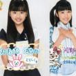 HBCラジオ「Hello!to meet you!」第63回 後編 (12/10)