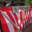 地区のお祭り~若宮祇園~