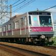 2018年8月21日 東急田園都市線  江田  東京メトロ  8002F
