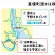 真備町浸水  自民党が「ぶっ壊し」、民主党が「仕分け」た治水予算   ザ・リバティWeb    「公共事業を無駄と見ていた」日本人全体の思想にも問題があった