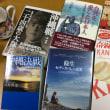 台湾・沖縄関連の本&DVD、大人買い!