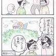 まっちゅる大王~地球へバカンス編~(7)