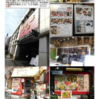 横浜中華街20180302⑪ 大通り