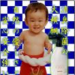 本品モニター☆梅雨の除菌対策!100%天然成分クリーナー☆シュシュキッキ5名様