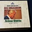 バッハ/トッカータとフーガニ短調BWV565 ヘルムート・ヴァルヒャ(1950年録音)
