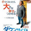 最新の映画情報特別一気、配信中-3/1+2/23-1