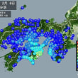 転載: 徳島で震度5強?