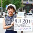 8月20日(日)蚊の日、交通信号設置記念日、曇ってるよ。(^_^;)