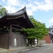 海住山寺(かいじゅうせんじ)