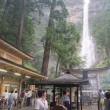 串本温泉に行ってきた。