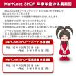 Mai-K.net SHOP 年末年始休業のお知らせとニュー着メロ