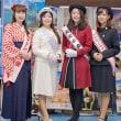 「四国四県のアンバサダー」ふるさと祭り東京2018