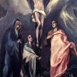 聖金曜日・・・『主の受難』・・・『彼が刺し貫かれたのは私たちの背きのため、打ち砕かれたのは私たちの咎のためであった。』
