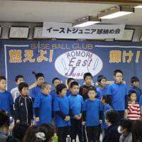 2017年 球納め会