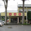 三沢市・三沢保養センター、桂温泉