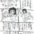 平成30年8月19日(日)色鉛筆マンガ 再放送6 中学生の時の部活2