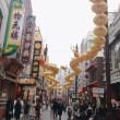 ひっさびさの横浜中華街