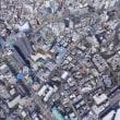 渋谷南平台のフィリピン政府保有地。
