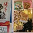 659 博多地鶏弁当1080円