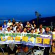 台湾の旅 熟女ツアー