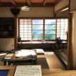 【伝統的知的活動の場「書斎・書院」のありよう】