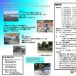 【あと1名】第3期サギヌマキッズトライアスロン教室  参加申延長 6/28まで。