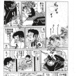 明日天気にな~れ(116)