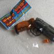 久しぶりに投資しました。『高木型 弐〇壱九年式 爆水拳銃』