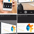 【YouCam Snap】自動傾き補正機能つき画像加工アプリ