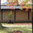 そうだ、京都行ったんだった(その3)