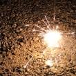 今年初めての、花火。