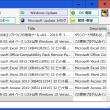 おやぢチップス (103):(WULF3 Express) Windows Update を一覧表示