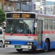 長崎 1602